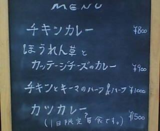 パンニャ メニュー.jpg