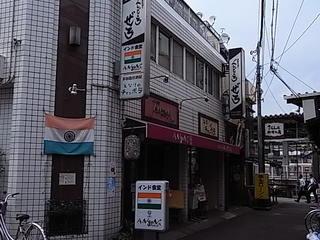 アンジュナ店頭2012.JPG