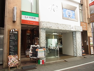 ラ・ベルデ新宿中央口店.JPG