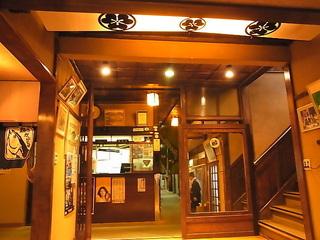 三崎館本店玄関.JPG