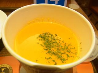 上島珈琲店成城店サンドウィッチセットのスープ.JPG
