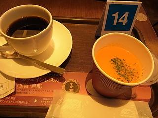 上島珈琲店成城店サンドウィッチセットのドリンク.JPG