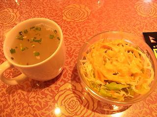 人形町カイラス・ヴィラランチセットサラダ&スープ.JPG