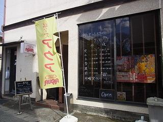 新松田AQUA(アクア)入口.JPG