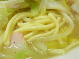 来来来ちゃんぽん麺.JPG