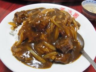 横浜中華街保昌牛バラ肉カレーご飯.JPG