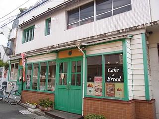 神楽坂亀井堂.JPG