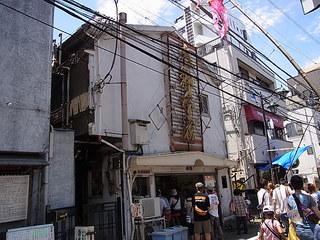 老郷(ラオシャン)本店入口.JPG