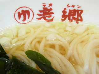 老郷(ラオシャン)湯麺(タンメン)スープ.JPG