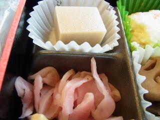 豚肉南部焼き弁当付け合わせ2.JPG