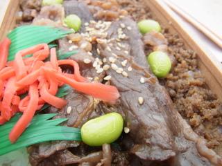 足柄牛弁当の具・焼肉.JPG