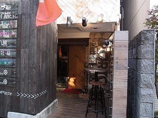 関内ポルトPORTO入口.JPG