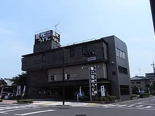 館林うどんビル.JPG