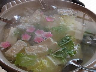 龍安寺西源院七草湯豆腐2.JPG