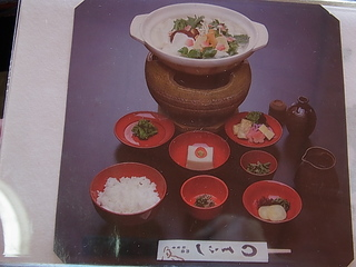 龍安寺西源院精進料理七草湯豆腐付メニュー写真.JPG