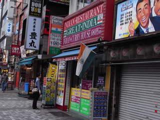 Great India 池袋西口店.JPG