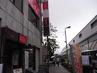 TIFFIN de CoCo祖師ヶ谷大蔵駅前店入口.JPG