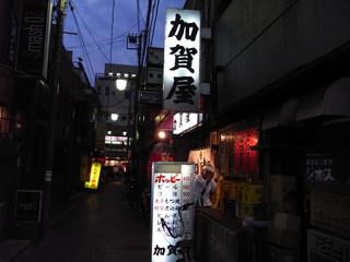 加賀屋中野店店頭.JPG