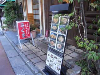 子ぐま店頭入口.JPG