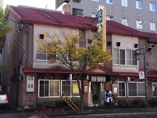 帯広平和園本店.JPG