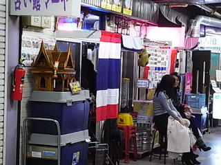 浅草タイ屋台メシモンティー店頭.JPG
