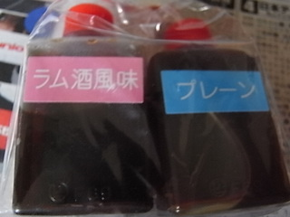 COCORO no AKARIたまごのプリン付属カラメルシロップ.JPG