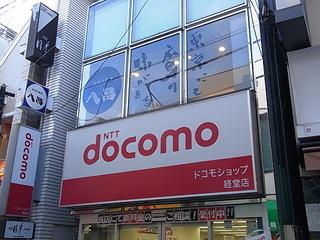 お好み焼き八昌店舗外観.JPG