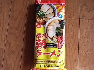 ご当地らーめん中華そば藤枝朝ラーメン.JPG