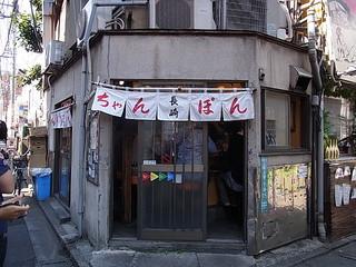 三軒茶屋長崎ちゃんぽん店舗.JPG