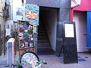 中野La Coronaラ・コロナ入口階段.JPG