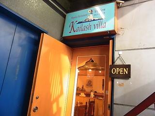 人形町カイラス・ヴィラ店舗入口.JPG