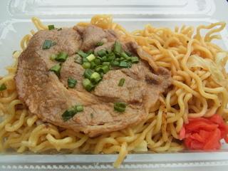 厚木肉ホルモンフェス2015豚漬け味噌焼きそば.JPG