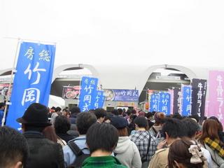 房総竹岡式ラーメン東京ラーメンショー2012.JPG