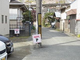 新松田AQUA(アクア)駐車場.JPG