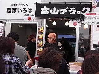 東京ラーメンショー2011富山ブラック麺家いろは店頭1.JPG