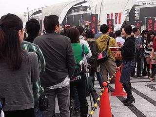 東京ラーメンショー2011麺家いろは行列最後尾.JPG