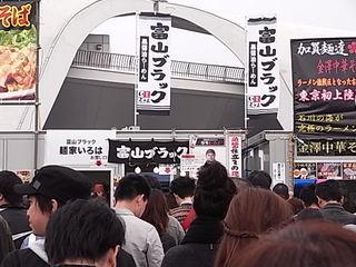 東京ラーメンショー2011麺家いろは行列終点近く.JPG
