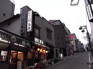 渋谷道玄坂鳥升本店.JPG