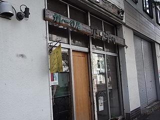 町田アッチャ店頭1.JPG