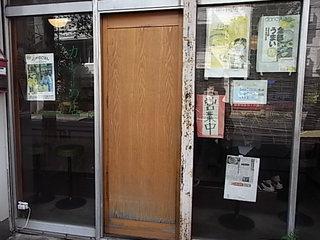 町田アッチャ店頭入口.JPG