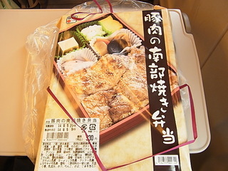 豚肉南部焼き弁当パッケージ.JPG