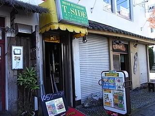 鎌倉ティーサイドT-SIDE入口.JPG