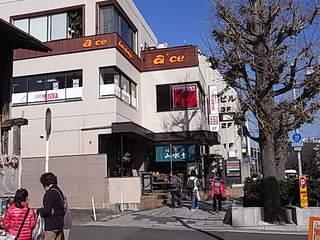 鎌倉ティーサイドT-SIDE鶴岡八幡宮参道からの入口.JPG