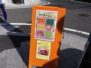 鎌倉ティーサイドT-SIDE鶴岡八幡宮参道の立て看板.JPG