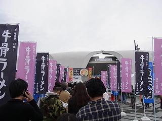 鳥取牛骨ラーメン東京ラーメンショー2012-1.JPG