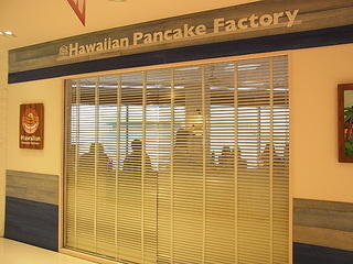 Hawaiian Pancake Factory新宿ミロード店外観.JPG