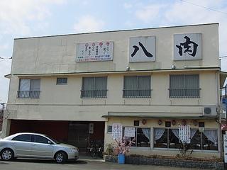 JR松田駅前割烹肉八外観.JPG