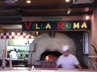 VILLA ROMAヴィラローマピザ焼き用石窯.JPG